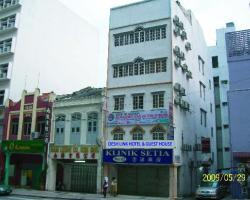 Desh Link Hotel & Guest House