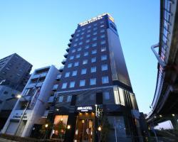 APA Hotel Nihombashi Hamacho-eki Minami