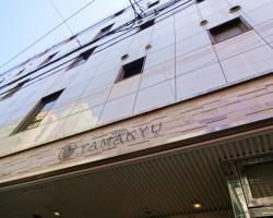 Hotel Yamakyu (Adult Only)