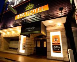 APA Hotel Wakayama