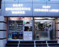Mary Meridien Lodge