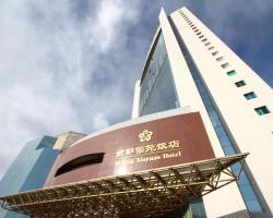 Beijing Jingdu Xinyuan Hotel