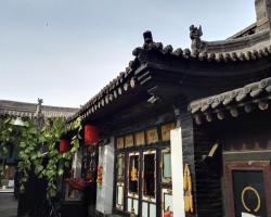 Pingyao Tongfu Inn