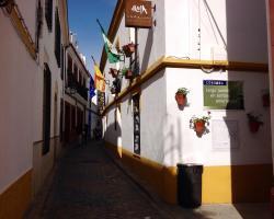 Hospederia Alma Andalusi