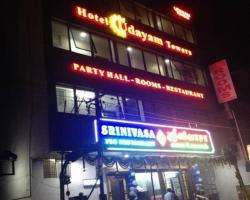 Hotel Udayam Towers