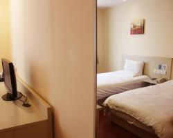 Hanting Hotel Xi'an Keji Road Branch
