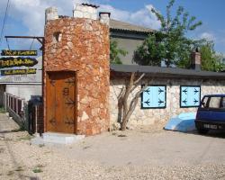 Hellios Inn