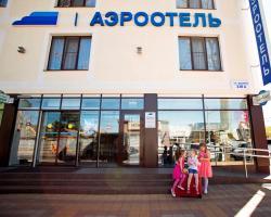 Krasnodar Aerohotel