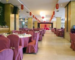 Wenchang Hai An Jin Cheng Hotel