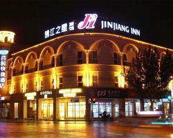 Jinjiang Inn - Shanghai Expo Park Pusan Road