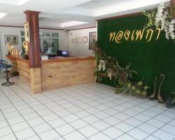 Thong Paeka Hotel