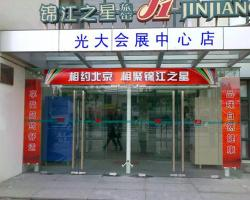 Jinjiang Inn - Shanghai Everbright Convention & Exhibition Center