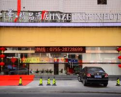 Jinze Boutique Hotel