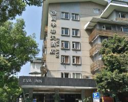 Eva Inn
