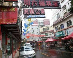 Xiamen Wind Arpartment Airport Branch