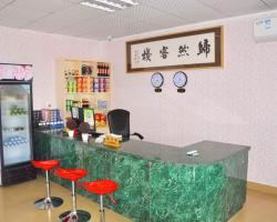 Xiamen Guiran Hostel