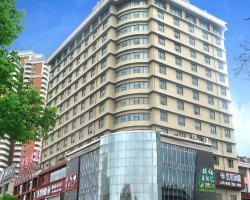 Yiwu Jianyang Hotel