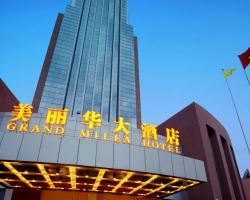 Shijiazhuang Grand Milea Hotel