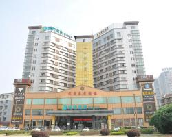 City Comfort Inn Wuhan Caidian Square