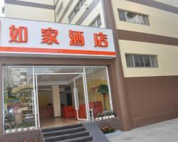 Home Inn Guilin Railway Station South Zhongshan Road
