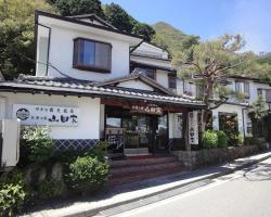 Shirayunoyado Yamadaya Hakone Gora