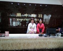 Huashan Guanzhong Inn