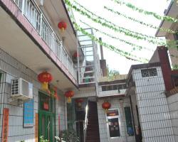 Pingyao Jiuhe Guesthouse
