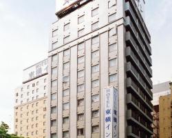 Toyoko Inn Shin-Yokohama Ekimae Honkan