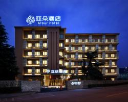 Atour Hotel of Hangzhou Huanglong