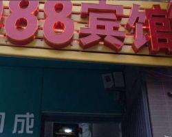 Wuhan 988 Inn