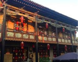 Yuanlong Home Stay Pingyao
