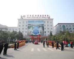 Beijing Yunheyuan Hotel