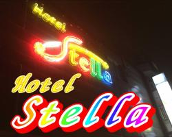 Stella (Adult Only)