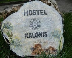 Hostel Kalonis Centar
