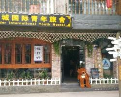 Fenghuang Border International Youth Hostel