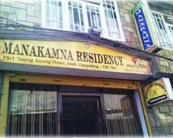 Manakamna Residency