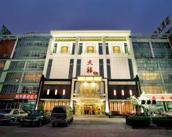 Taishan Tianxi Hotel
