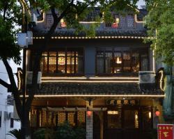 Jiyi Zhouzhuang Zhenfeng Hostel