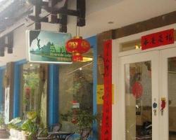 YangShuo River Side Climbers Hostel