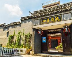 Xitang Sijitingyuan Hotel