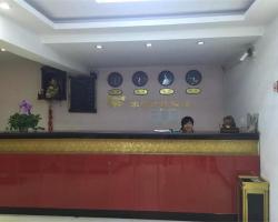 Jiayuan Express Hotel