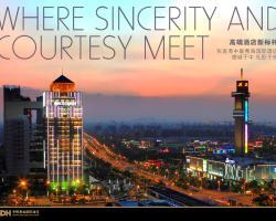 Zhangjiagang Zhonglian GDH International Hotel