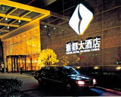 Suzhou Aster Hotel