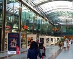 Frankfurt City - Fair House