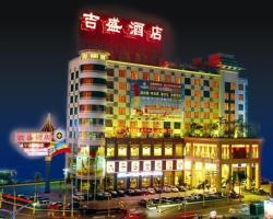 Shenzhen Jisheng Longgang Hotel