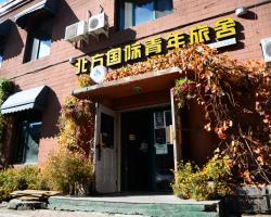 Harbin North International Youth Hostel