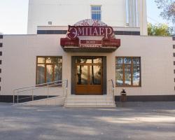 Empire Hall Hotel