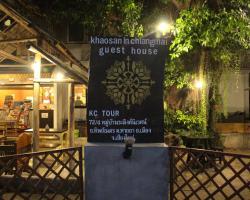 Khaosan In Chiang Mai