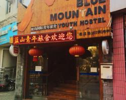 Shanghai Blue Mountain Youth Hostel - Luwan