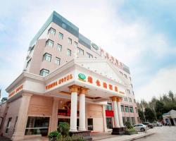 Vienna Hotel Shanghai Jinqiao Park